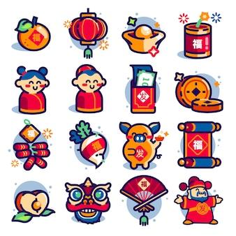 Elementos de conjunto de ícones do chinesse ano novo