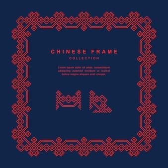 Elementos de decoração de design de rendilhado de moldura chinesa tradicional