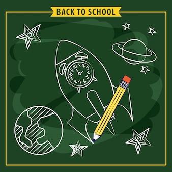 Elementos de foguete e espaço em um quadro negro, volta para ilustração de escola
