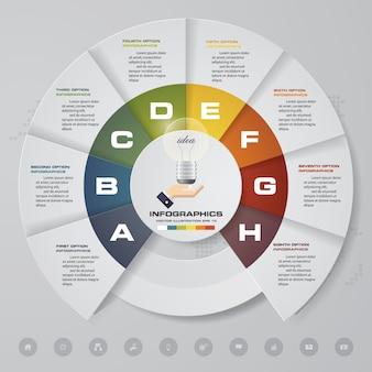 Elementos de infografia do gráfico moderno de 8 passos.
