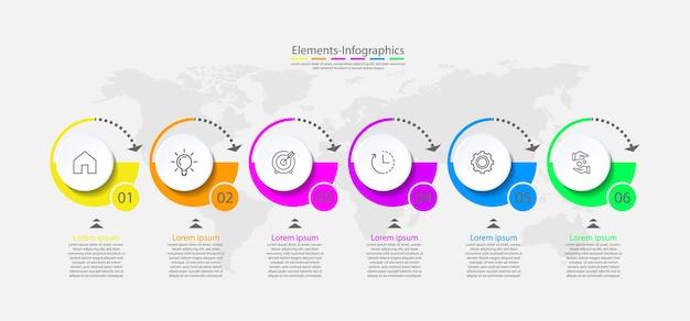 Elementos de infográfico de negócios de apresentação círculo colorido com seis etapas
