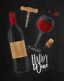Elementos de vinho ilustrados em saca-rolhas de cortiça de vidro de garrafa com letras feliz desenho branco em estilo vintage