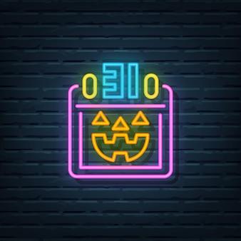 Elementos do vetor de sinal de néon do calendário de halloween