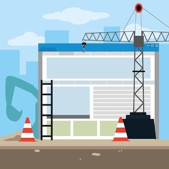 Em construção website