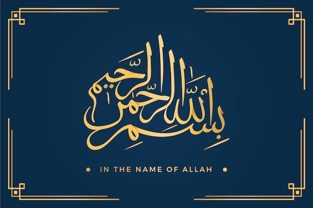 Em nome de alá com letras árabes