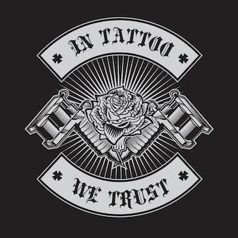 Em tatuagem confiamos