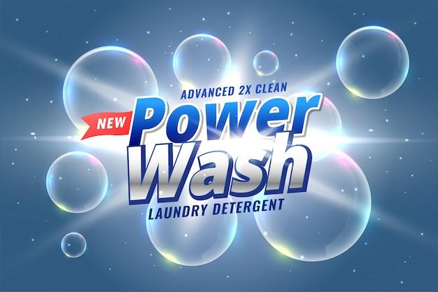 Embalagem de detergente para lavagem de energia
