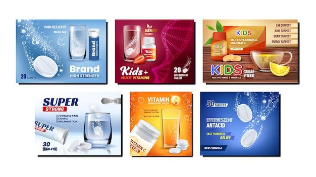 Embalagem promocional de comprimidos efervescentes