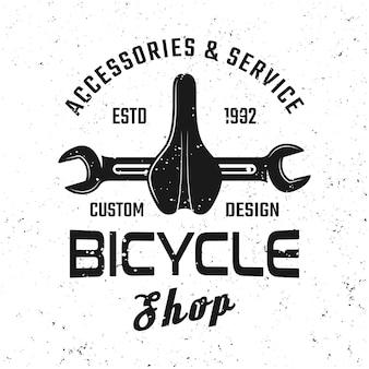 Emblema, crachá, etiqueta ou logotipo de vetor de serviço de bicicleta com peças de bicicleta em estilo vintage isolado no fundo branco