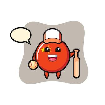 Emblema da bandeira da china, design de estilo fofo para camiseta, adesivo, elemento de logotipo