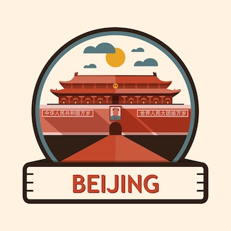 Emblema da cidade de pequim, china