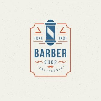 Emblema de barbearia