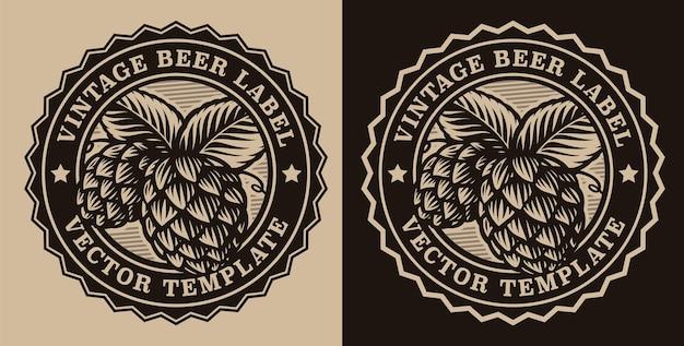 Emblema de cerveja vintage preto e branco