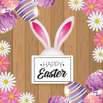 Emblema de feliz páscoa com decoração de coelho e ovos de páscoa