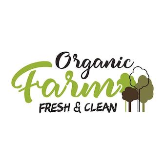 Emblema de tipografia de fazenda orgânica. design de logotipo de letras e caligrafia. símbolos de árvores incluídos. isolado em um fundo branco. molde do vetor vintage.