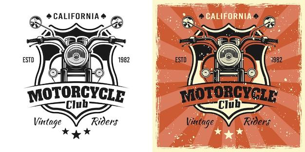 Emblema, distintivo, etiqueta, logotipo ou t-shirt em vetor de vista frontal da motocicleta impressa em dois estilos monocromático e vintage colorido com texturas grunge removíveis