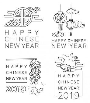 Emblema do ano novo chinês em vetor de estilo de linha
