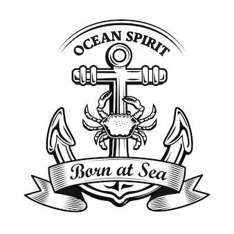 Emblema do espírito do oceano