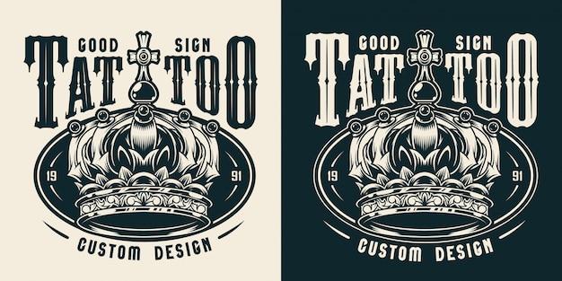 Emblema monocromático de estúdio de tatuagem vintage
