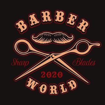 Emblema para o tema da barbearia com tesouras em estilo vintage. é perfeito para logotipos, estampas de camisas e muitos outros usos.