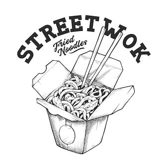Emblema retro wok. modelo de logotipo com letras em preto e branco e esboço wok.