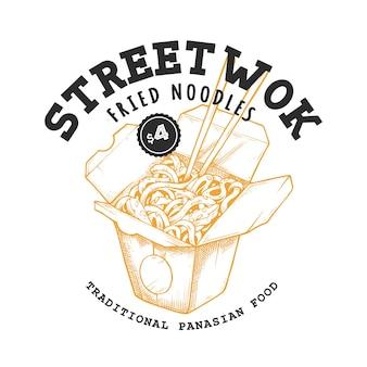 Emblema retro wok. modelo de logotipo com letras pretas e esboço de wok amarelo.