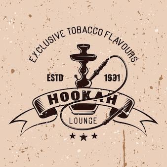 Emblema vintage de vetor de lounge para cachimbo de água no fundo com texturas grunge