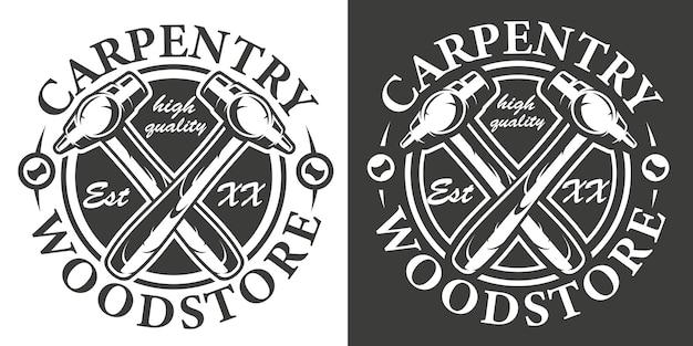 Emblema vintage preto e branco sobre o tema serviço de carpintaria. vetor