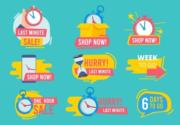 Emblemas de ofertas interessantes. modelos de selos de publicidade de vendas de ofertas promocionais de contagem regressiva.
