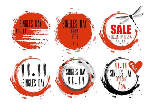 Emblemas de venda do dia dos solteiros. etiqueta de venda de caligrafia de escova chinesa.