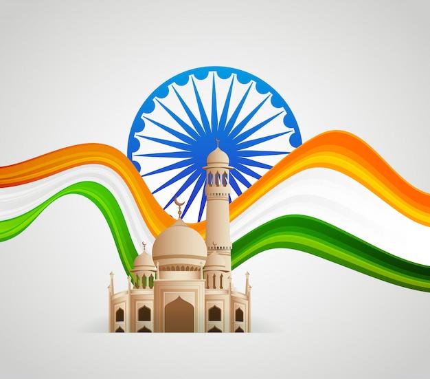 Emblemas patrióticas da índia, dia da independência