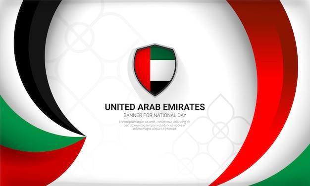 Emirados árabes unidos bandeira conceito fundo