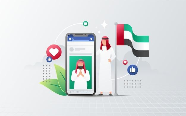 Emirados árabes unidos na postagem do facebook