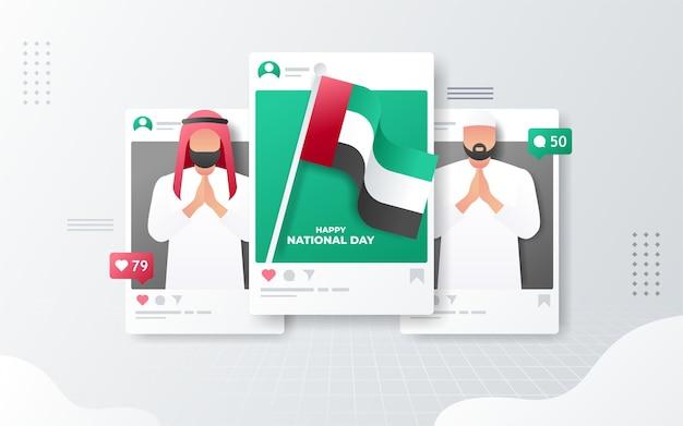 Emirados árabes unidos no feed do instagram