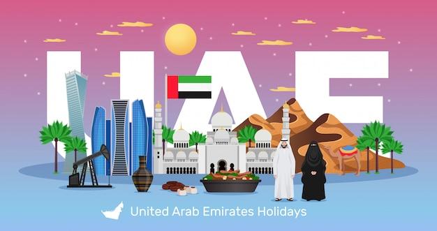 Emirados árabes unidos viajar composição horizontal plana com atrações turísticas turistas bandeira nacional roupas pratos monumentos naturais arquitetura ilustração