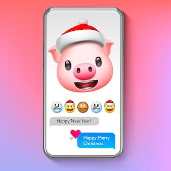 Emoji de natal porco com chapéu de papai noel, emoticon de rosto sorridente de natal