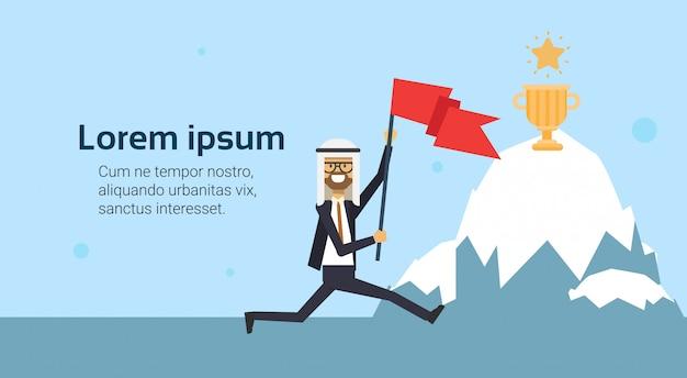 Empresário árabe salto bandeira iceberg vencedor copo prêmio fundo sucesso nos negócios conceito desafio risco