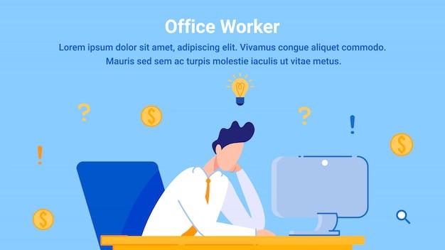Empresário tem idéia no local de trabalho, trabalhador de escritório.