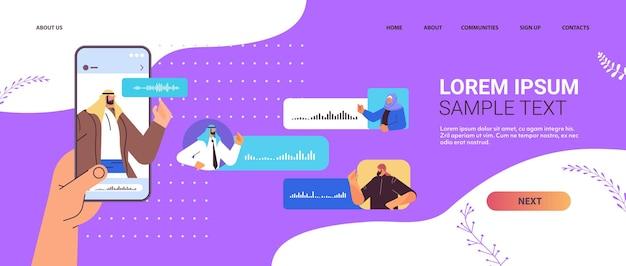 Empresários árabes se comunicando em mensageiros instantâneos por mensagens de voz, aplicativo de bate-papo com áudio, mídia social, conceito de comunicação on-line, cópia horizontal, espaço, vetorial, ilustração