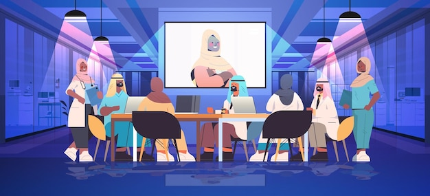 Empresários árabes tendo conferência online empresários árabes discutindo com a mulher de negócios durante a videochamada escritório sala de reunião ilustração vetorial horizontal interior
