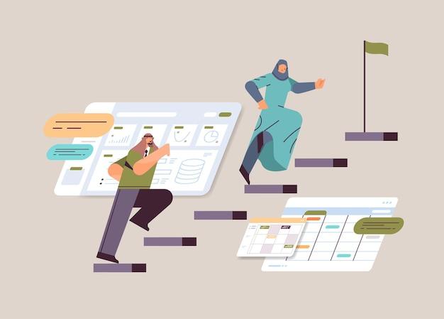 Empresários subindo escadas escada de carreira conceito de liderança horizontal ilustração vetorial de corpo inteiro