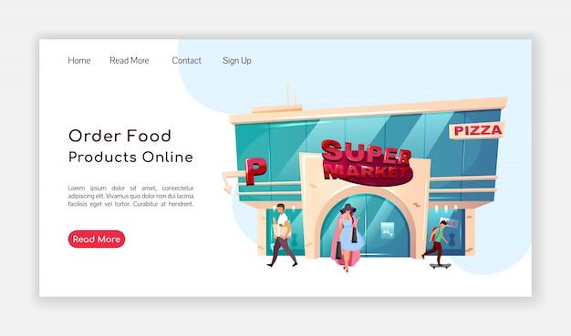 Encomendar página inicial de produtos alimentares