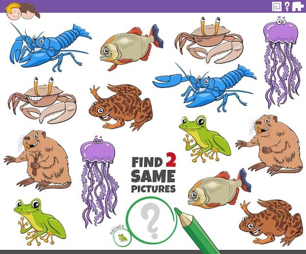 Encontrar dois mesmos animais de desenho animado - tarefa educacional