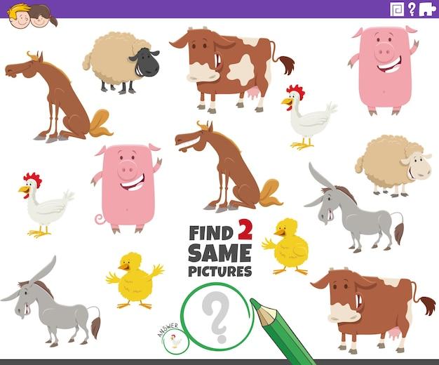 Encontrar dois mesmos personagens de animais de fazenda jogo educacional