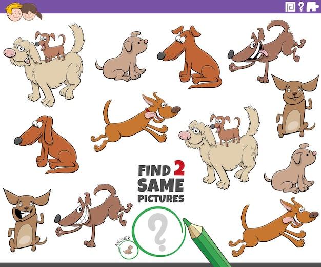 Encontrar dois mesmos personagens de desenhos animados de cães jogo educacional