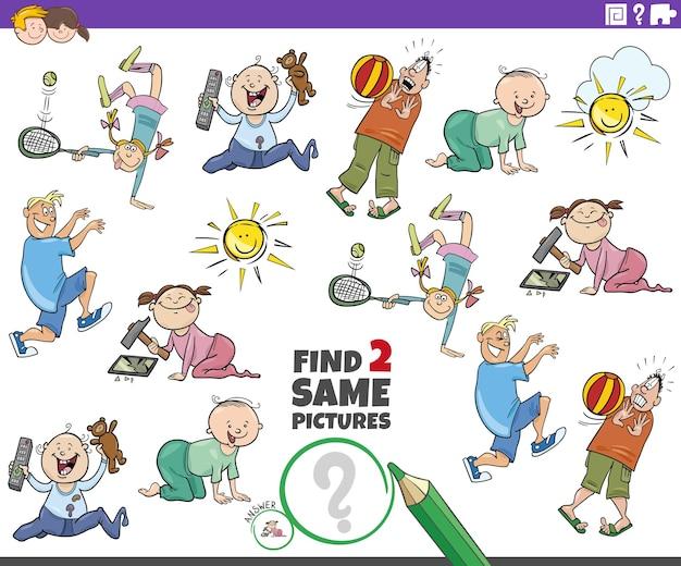 Encontrar dois mesmos personagens infantis jogo educacional
