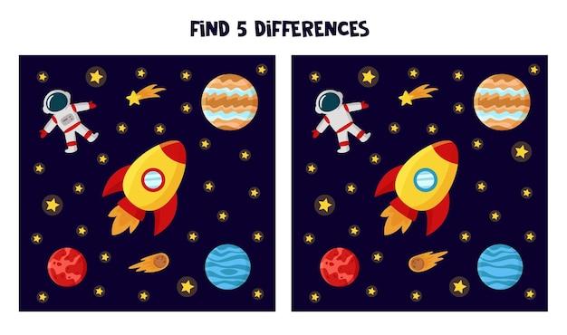 Encontre 5 diferenças entre as imagens. planilha com tema espacial para crianças.