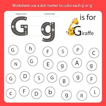Encontre a carta worksheet use um marcador de pontos para colorir cada g