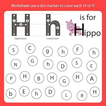 Encontre a carta worksheet use um marcador de pontos para colorir cada h