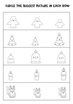 Encontre a maior imagem de halloween em cada linha.